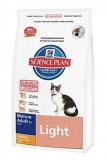 Hill's Feline Dry Adult Mature Light Chicken 1,5kg