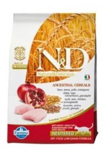 N&D LG CAT Adult Lamb & Blueberry 300g